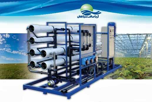 دستگاه آب شیرین کن صنعتی ro آبشیرین کن تصفیه آب صنعتی شرکت سازنده