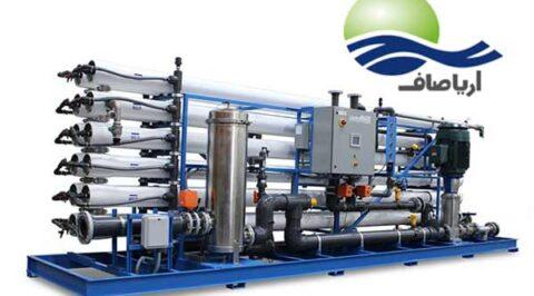 ساخت دستگاه تصفیه آب کشاورزی 90 مترمکعبی تولید شده توسط آریا صاف خرید و سفارش در سراسر ایران با قیمت ارزان