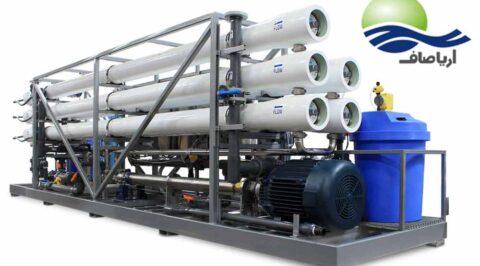 تولید و ساخت دستگاه تصفیه آب دریا برای شیرین سازی آب دریا و شور توسط آریا صاف خرزید و سفارش در سراسر ایران