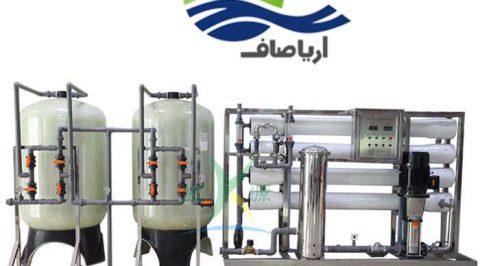 مشخصات دستگاه تصفیه آب دریایی 210 مترمکعبی سفارش درسراسر کشور از شرکت آریا صاف تولید کننده دستگاه های اسمز معکوس