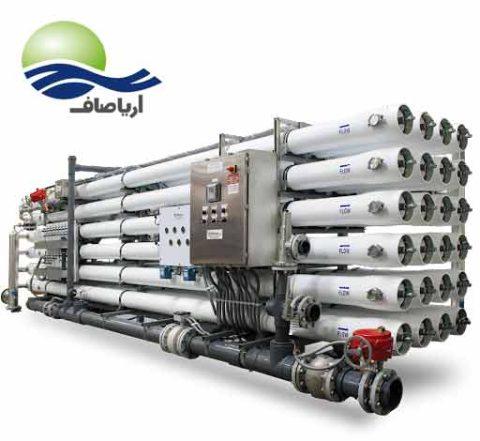 مشخصات و سفارش دستگاه تصفیه آب صنعتی 220 مترمکعبی در سرسار کشور از آریا صاف