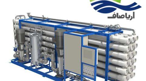 مشخصات و سفارش دستگاه تصفیه آب و آب شیرین کن کشاورزی با حجم 200 مترمکعبی از آریا صاف