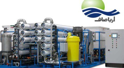 مشخصات دستگاه تصفیه آب کشاورزی با حجم 210 مترمکعبی سفارش آب شیرین کن از آریا صاف